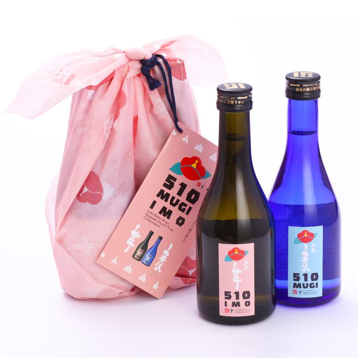 五島麦×芋 風呂敷包み